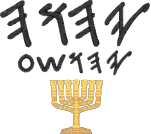 Father and Son with Menorah Logo